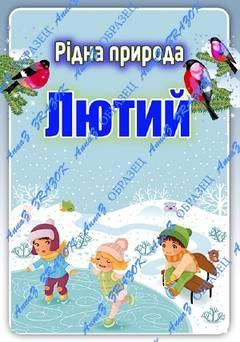 http://sh.uploads.ru/t/RqPoA.jpg