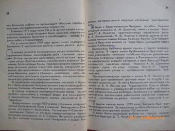 http://sh.uploads.ru/t/RsboV.jpg