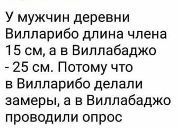 http://sh.uploads.ru/t/RuKFv.jpg