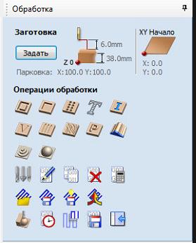 http://sh.uploads.ru/t/RuLhU.png