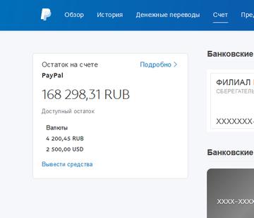 http://sh.uploads.ru/t/RuOpS.png