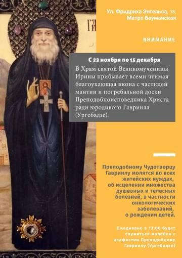 http://sh.uploads.ru/t/RvS6J.jpg