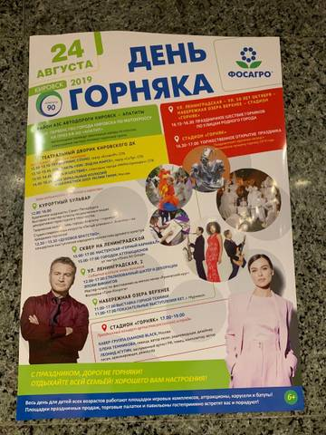 http://sh.uploads.ru/t/RxdB7.jpg