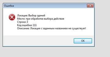 http://sh.uploads.ru/t/Rxh2n.jpg