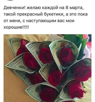 http://sh.uploads.ru/t/RxvaW.jpg