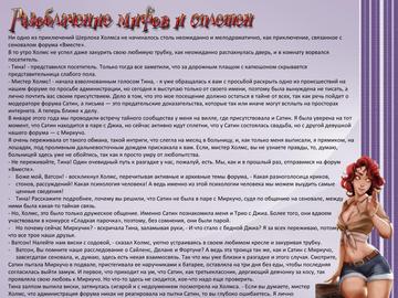 http://sh.uploads.ru/t/S0cIq.png