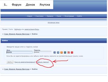 http://sh.uploads.ru/t/S0pot.png