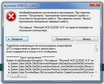 http://sh.uploads.ru/t/S3CED.jpg