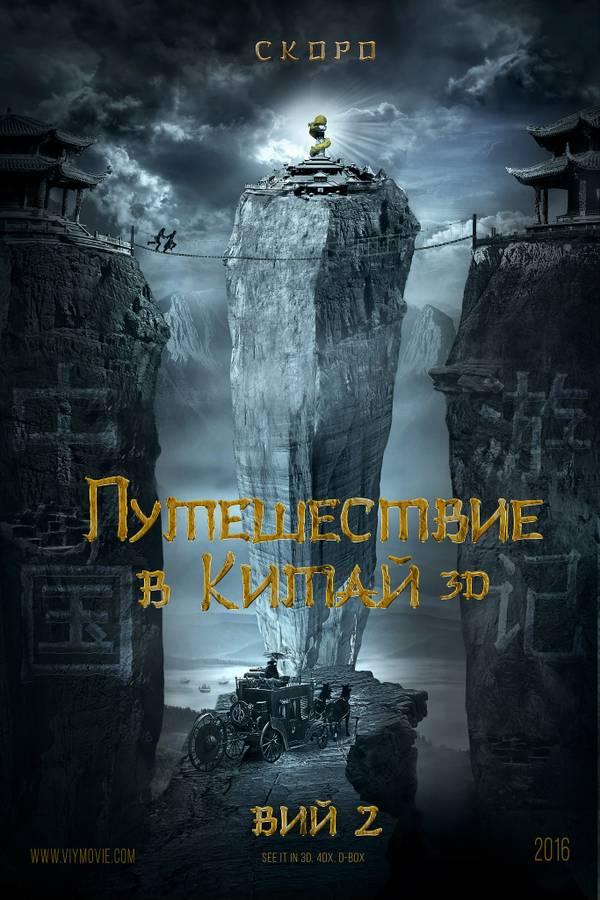 http://sh.uploads.ru/t/S41Y2.jpg