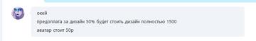 http://sh.uploads.ru/t/S4cU9.png