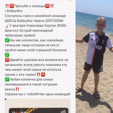http://sh.uploads.ru/t/S4sbR.jpg