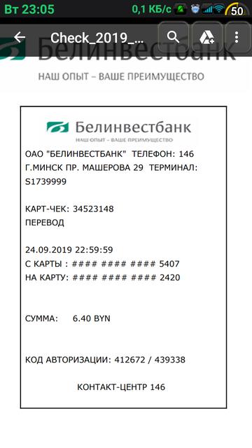 http://sh.uploads.ru/t/S6KmJ.png