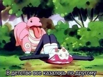 http://sh.uploads.ru/t/S7W2w.jpg