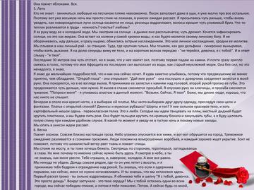 http://sh.uploads.ru/t/SA1l0.png