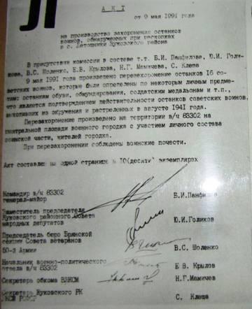 http://sh.uploads.ru/t/SAcLw.jpg