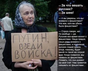 Боевики ведут прицельный огонь по жилым кварталам мирных городов украинского Донбасса, - спикер АТО - Цензор.НЕТ 3165