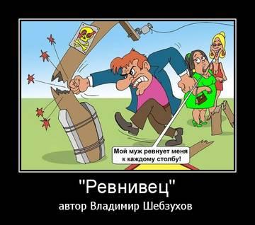 http://sh.uploads.ru/t/SGoti.jpg