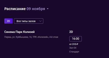 http://sh.uploads.ru/t/SNp0U.png