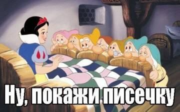 http://sh.uploads.ru/t/SQy6V.jpg