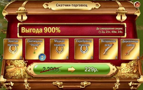 http://sh.uploads.ru/t/SRroH.jpg
