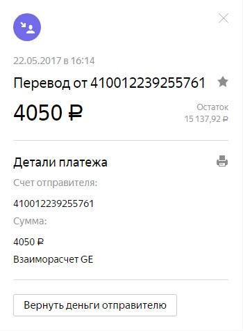 http://sh.uploads.ru/t/SWr4T.jpg
