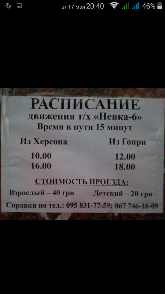 http://sh.uploads.ru/t/SXKvZ.jpg