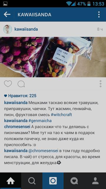 http://sh.uploads.ru/t/SXlJO.png