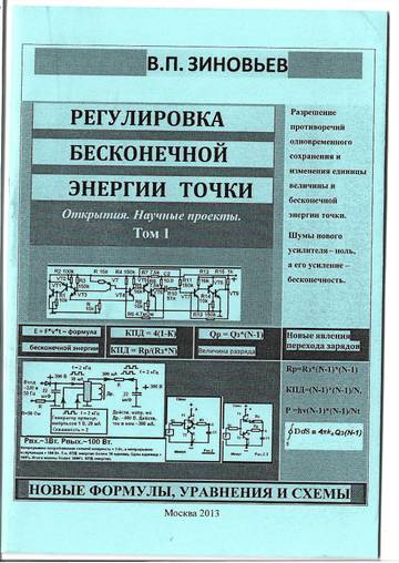 http://sh.uploads.ru/t/SZlbW.jpg