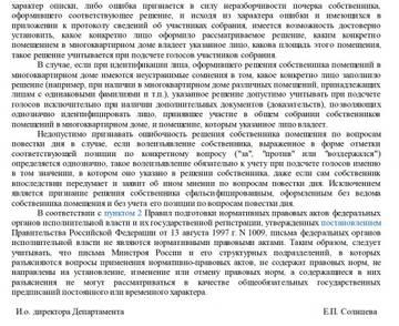 http://sh.uploads.ru/t/SclPs.jpg