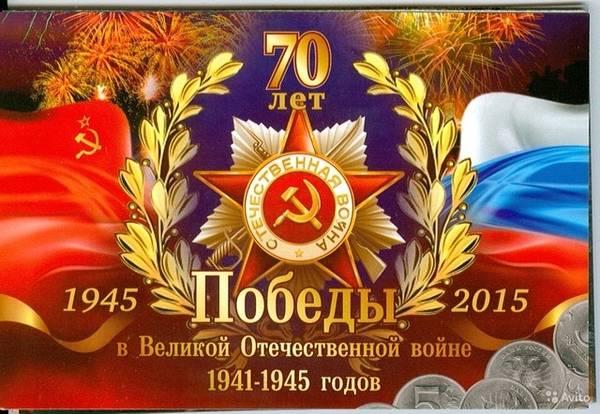 http://sh.uploads.ru/t/Si6Fd.jpg