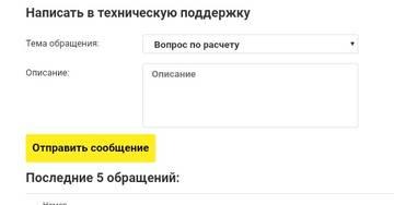 http://sh.uploads.ru/t/SmwDU.jpg