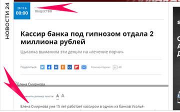 http://sh.uploads.ru/t/SrCn0.jpg