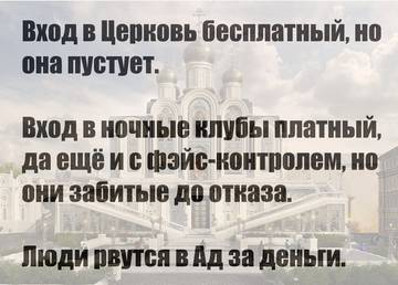 http://sh.uploads.ru/t/StOIC.jpg