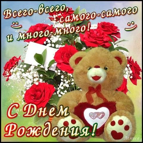http://sh.uploads.ru/t/Sta9V.jpg