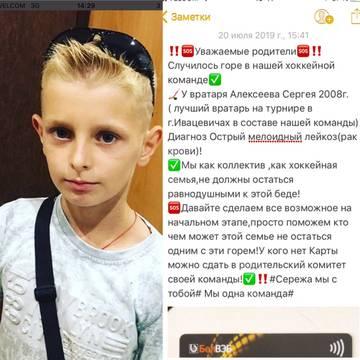 http://sh.uploads.ru/t/SuXtC.jpg