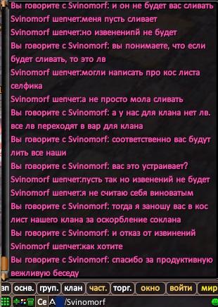 http://sh.uploads.ru/t/SvPtx.jpg
