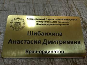 http://sh.uploads.ru/t/SyKZ2.jpg