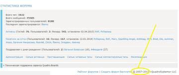 http://sh.uploads.ru/t/T9bMJ.jpg