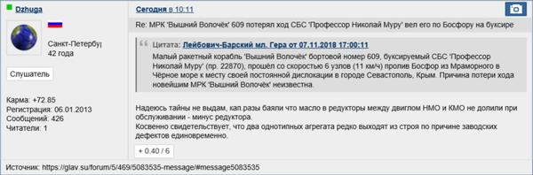 http://sh.uploads.ru/t/TC5QH.png