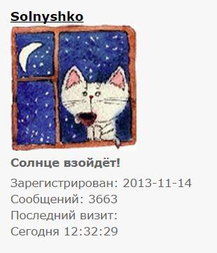 http://sh.uploads.ru/t/TD176.jpg