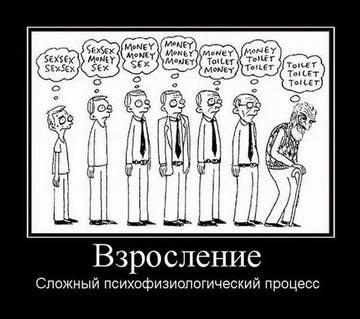 http://sh.uploads.ru/t/TDWNC.jpg