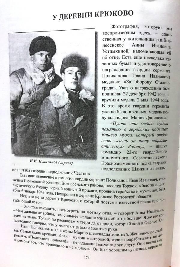 http://sh.uploads.ru/t/TDXsN.jpg