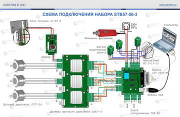 http://sh.uploads.ru/t/TEc2Z.jpg