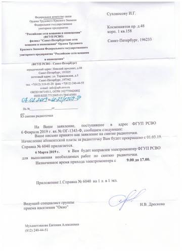 http://sh.uploads.ru/t/TFGjs.jpg