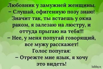 http://sh.uploads.ru/t/TG3iq.jpg