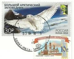 http://sh.uploads.ru/t/TIpv6.jpg