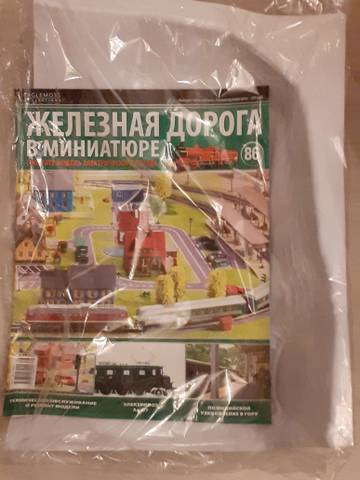 http://sh.uploads.ru/t/TIy2C.jpg