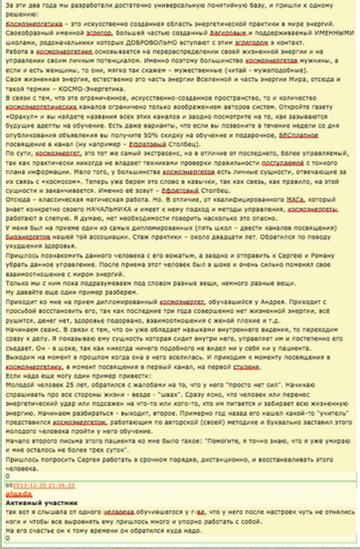 http://sh.uploads.ru/t/TOMFH.png