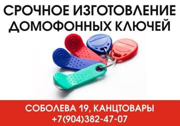 http://sh.uploads.ru/t/TP8I9.jpg