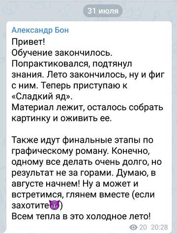http://sh.uploads.ru/t/TQHRs.png